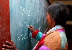 Alfabetización