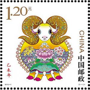Calendario Chino - Año de la Cabra