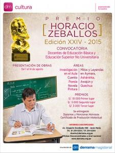 Premio Horacio Zeballos 2015
