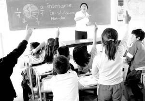 evaluaciones de desempeño docente