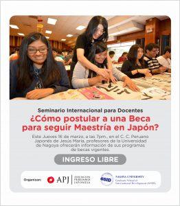 Jueves 16: Seminario gratuito para docentes interesados en capacitarse en el Japón
